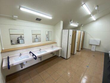 総合運動公園トイレ改修工事